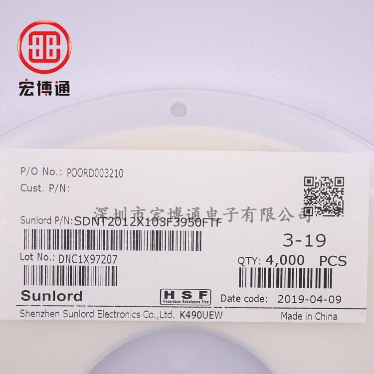 SDNT2012X103F3950FTF