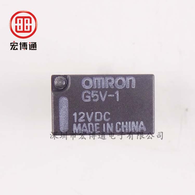 G5V-1-12VDC