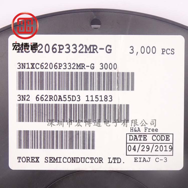 XC6206P332MR-G
