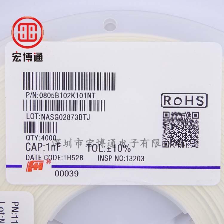 0805 X7R 1NF 100V 10%