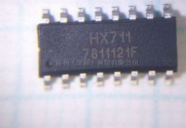 HX711