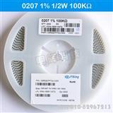 0207 1% 100K 车规MELF电阻/汽车级晶圆电阻 CSRV0207FTDU1003