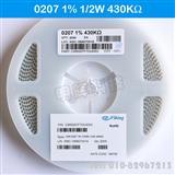 0207 1% 430K 车规晶圆电阻/汽车级MELF电阻 CSRV0207FTDU4303