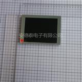 TM057QDH01 天马5.7寸 液晶模组640×480 大量现货 全新A规