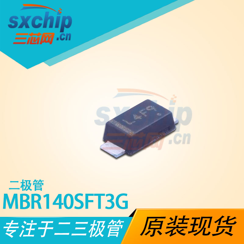 MBR140SFT3G