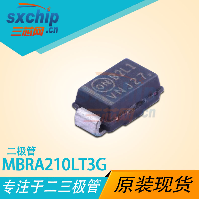 MBRA210LT3G