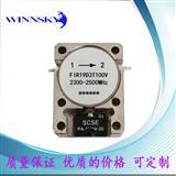 2.3ghz-2.5ghz 带线隔离器,射频功率100W