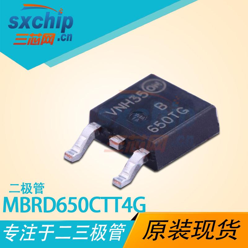MBRD650CTT4G