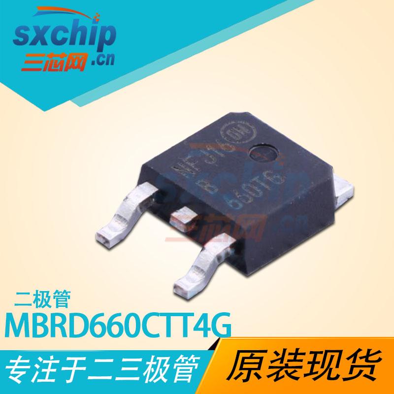 MBRD660CTT4G