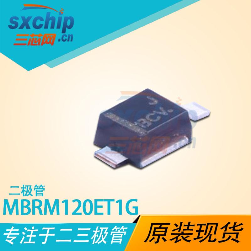 MBRM120ET1G