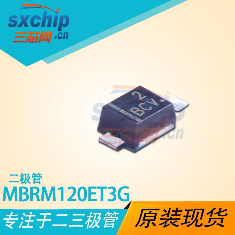 MBRM120ET3G