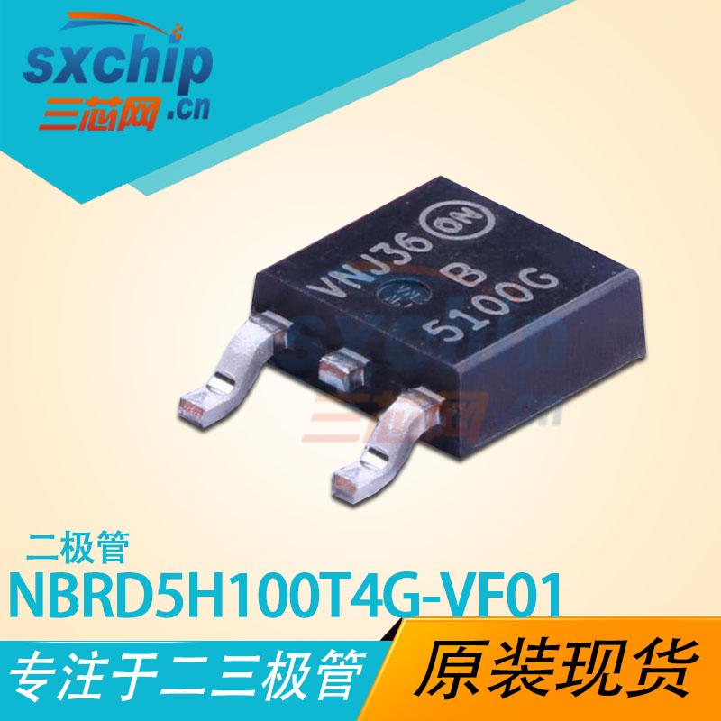 NBRD5H100T4G-VF01