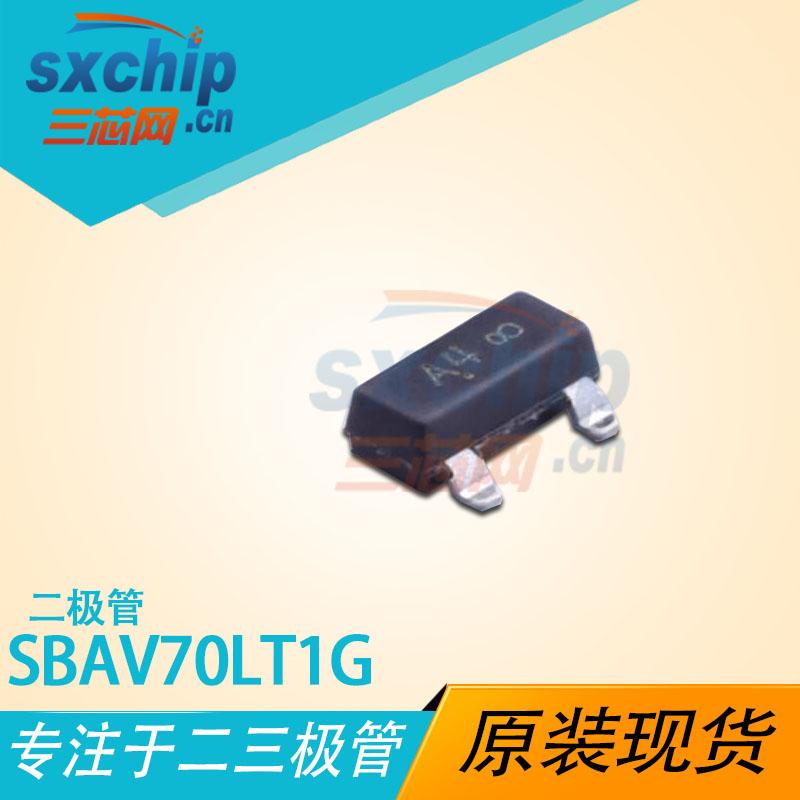 SBAV70LT1G