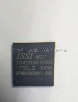 IS42S16160G-7BLI