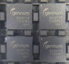 GS2971A