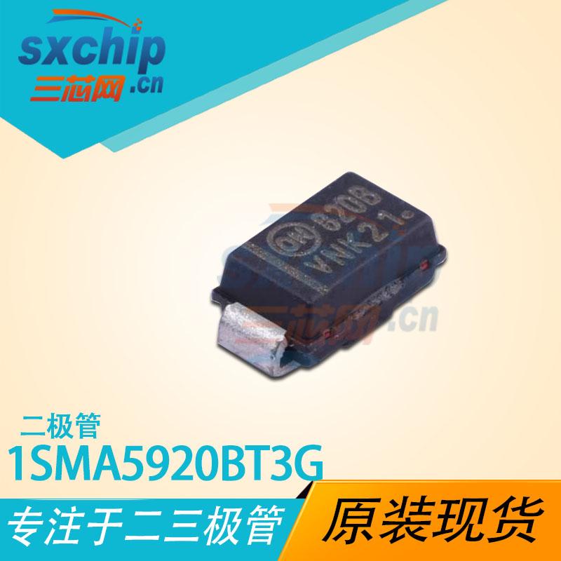 1SMA5920BT3G