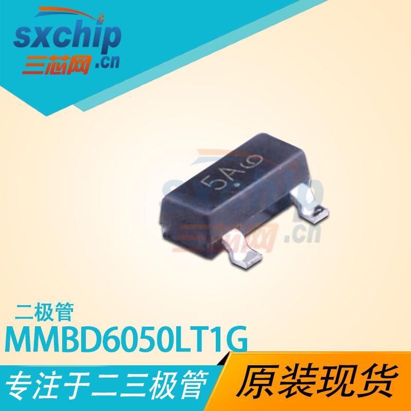 MMBD6050LT1G