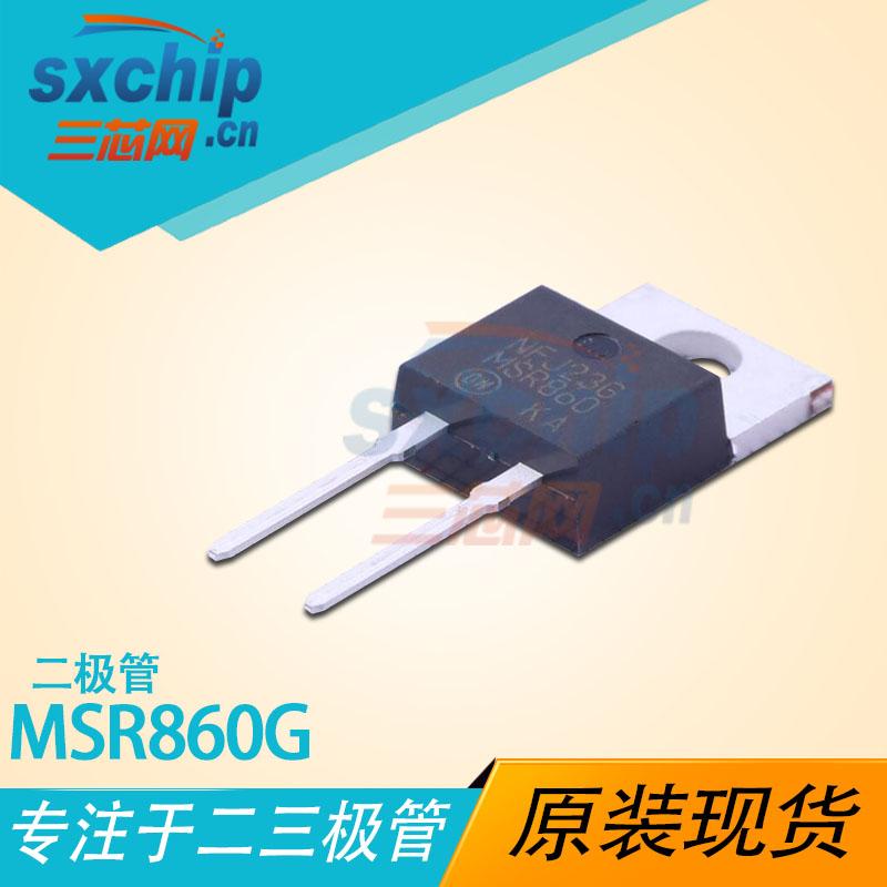 MSR860G