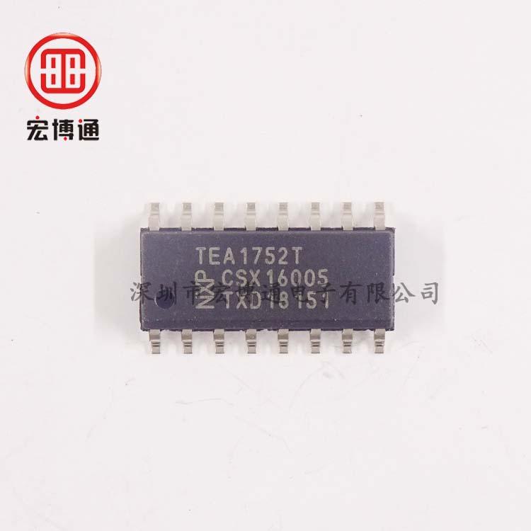 TEA1752T