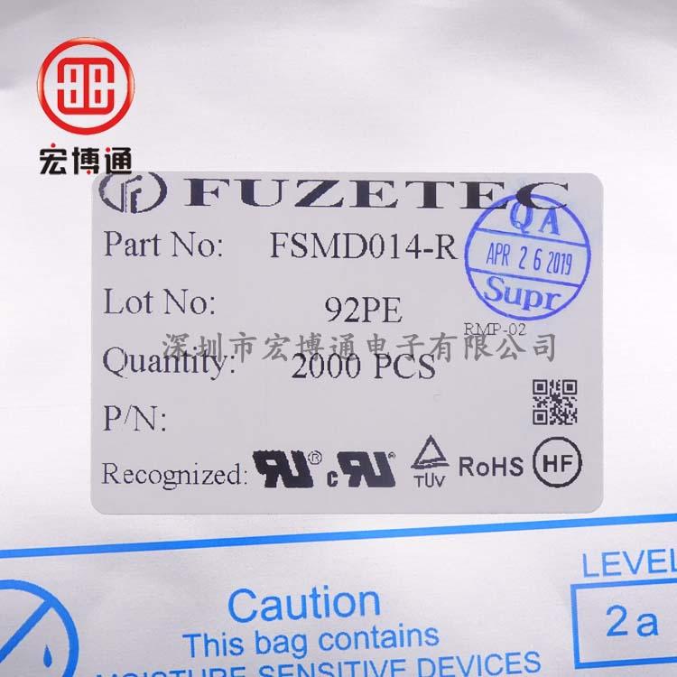 FSMD014-R