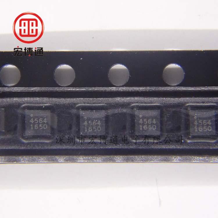SGM4564YUQN12G/TR