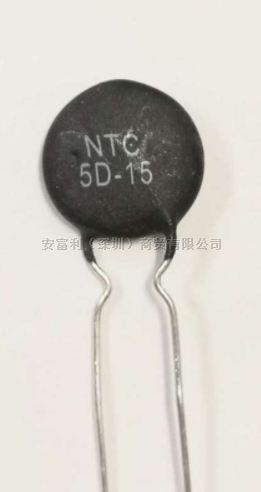 NTC5D-15