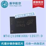 MT41J128M16HA-125ITD内存芯片,原装正品热卖