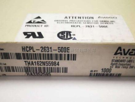 HCPL-2631-500E