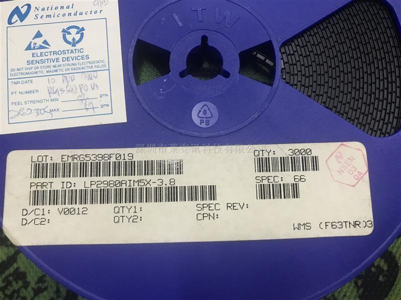 LP2980AIM5X-3.8
