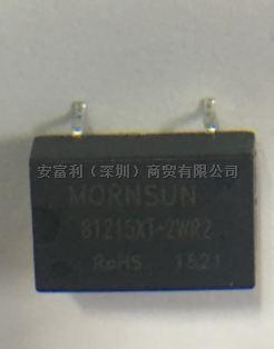 B1215XT-2WR2