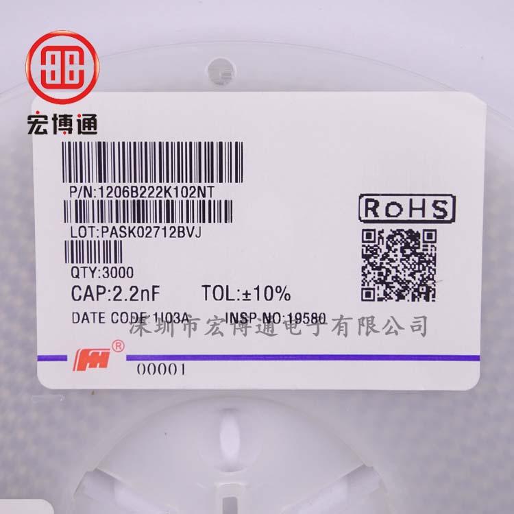 1206 X7R 2.2NF 1000V 10%
