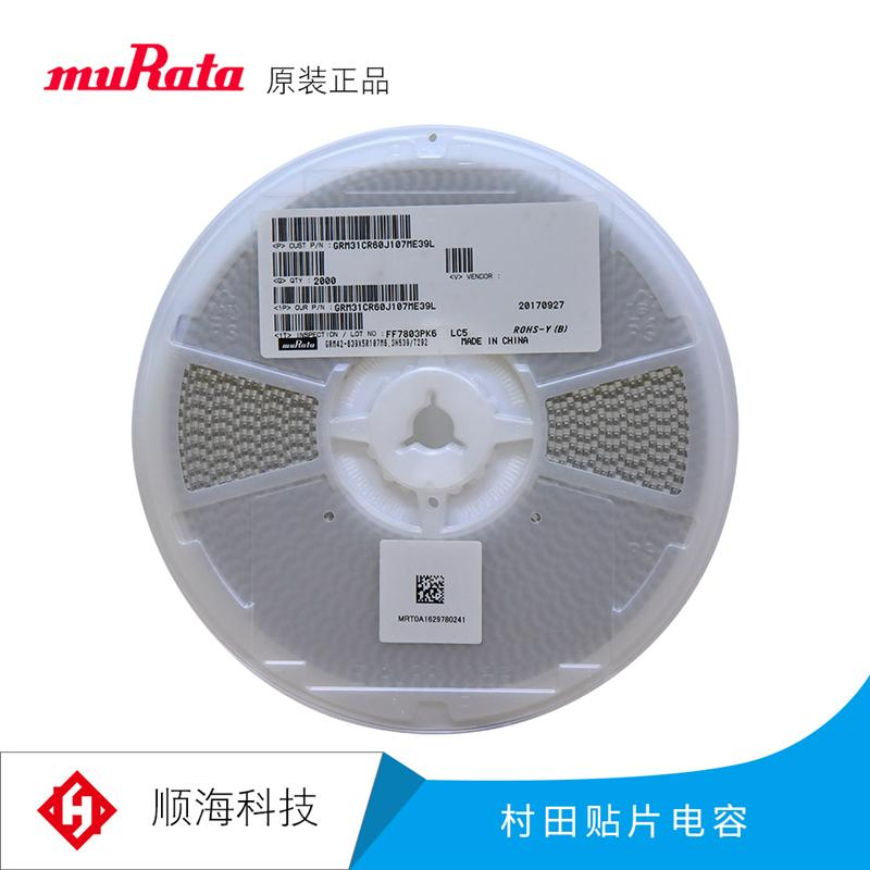 0402 475M 6.3V 贴片电容MURATA
