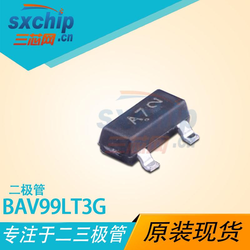 BAV99LT3G