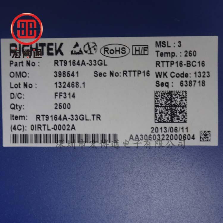 RT9164A-33GL