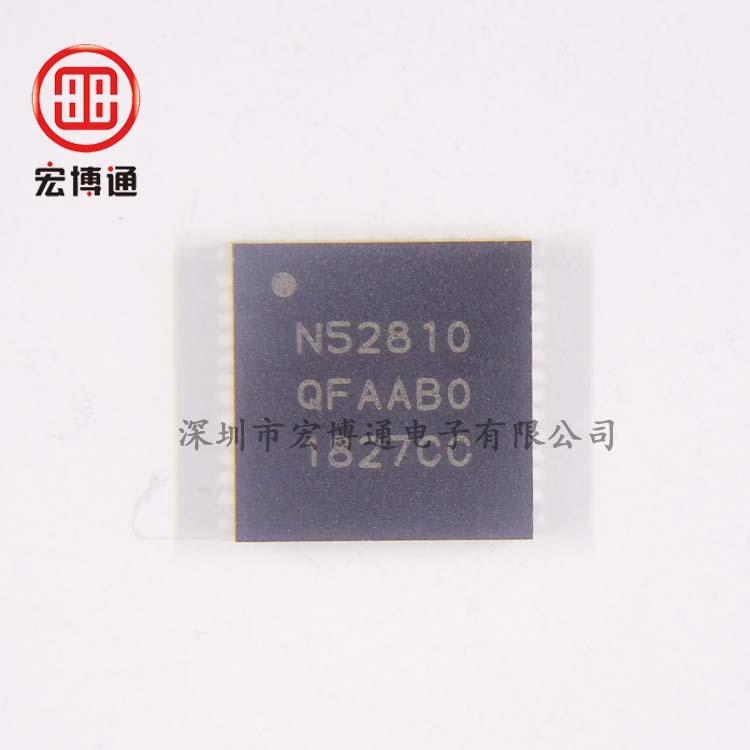 NRF52810-QFAA-R
