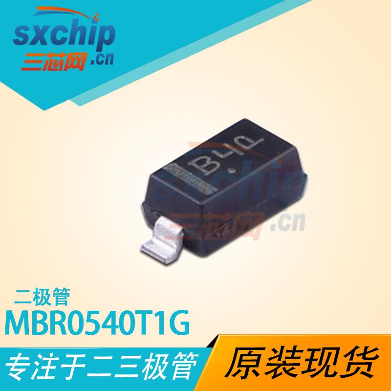 MBR0540T1G