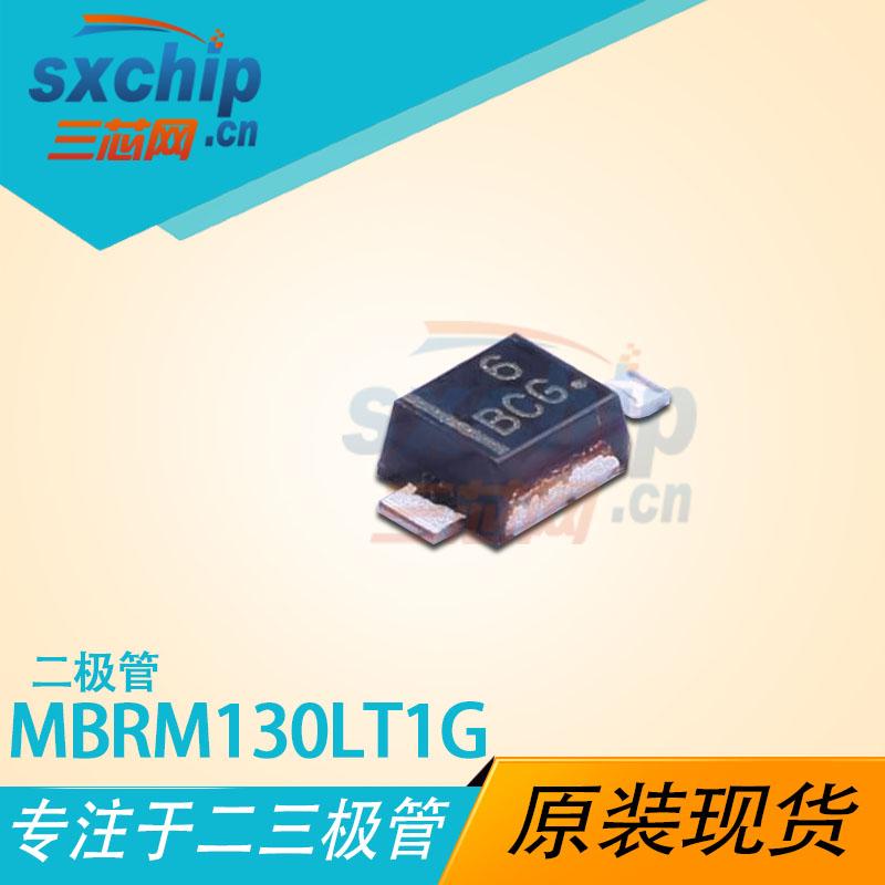 MBRM130LT1G