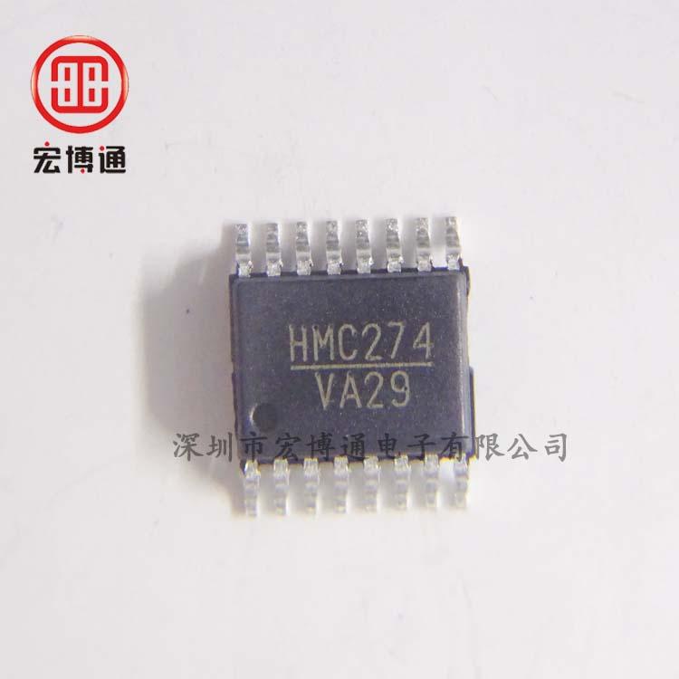 HMC274QS16
