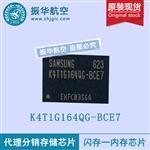 全新K4T1G164QG-BCE7闪存芯片,原装正品