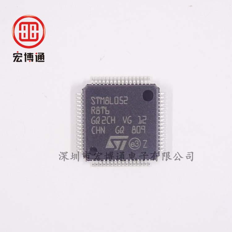 STM8L052R8T6