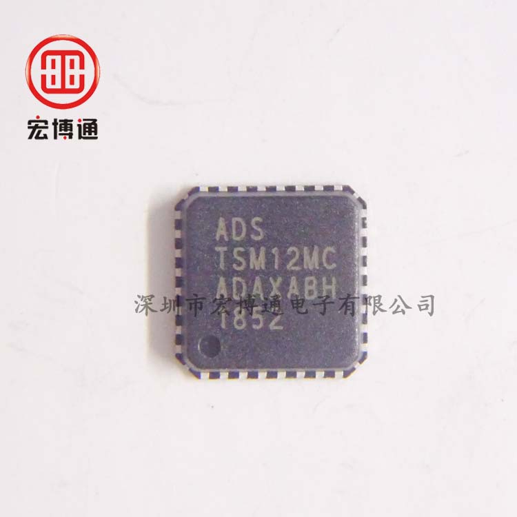 TSM12MC