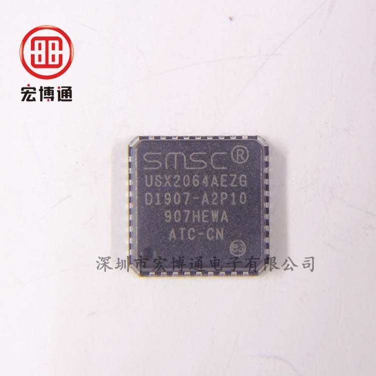 USX2064-AEZG-TR