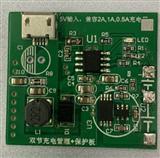 双节锂电池串联,5V输入充电IC-PL7501C,兼?#33694;?#31181;充电器