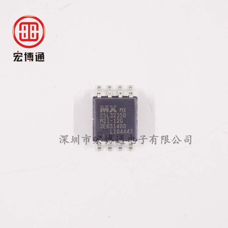 MX25L3235DM2I-12G
