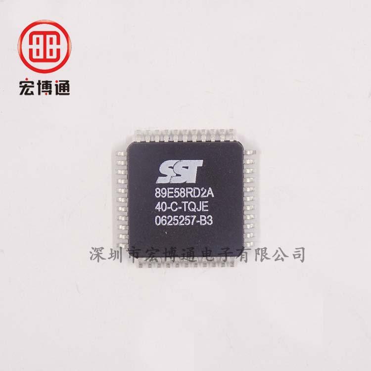 SST89E58RD2A-40-C-TQJE