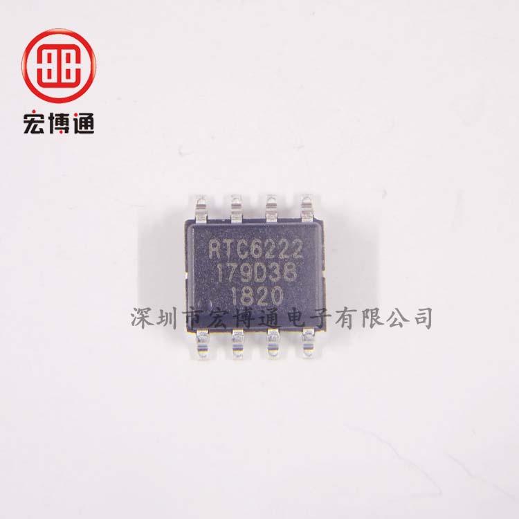 RTC6222