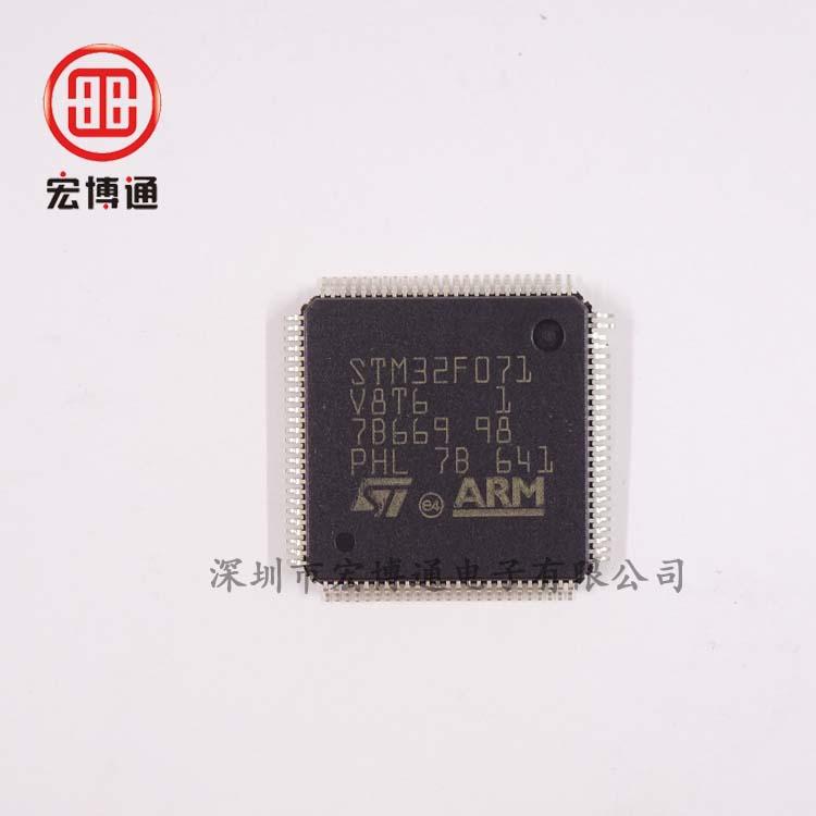 STM32F071V8T6