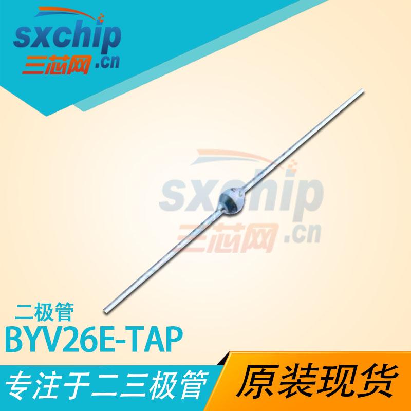 BYV26E-TAP