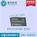 K4T1G164QG-BCE6内存芯片