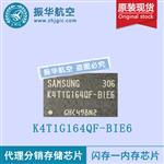 K4T1G164QF-BIE6高性能存储芯片